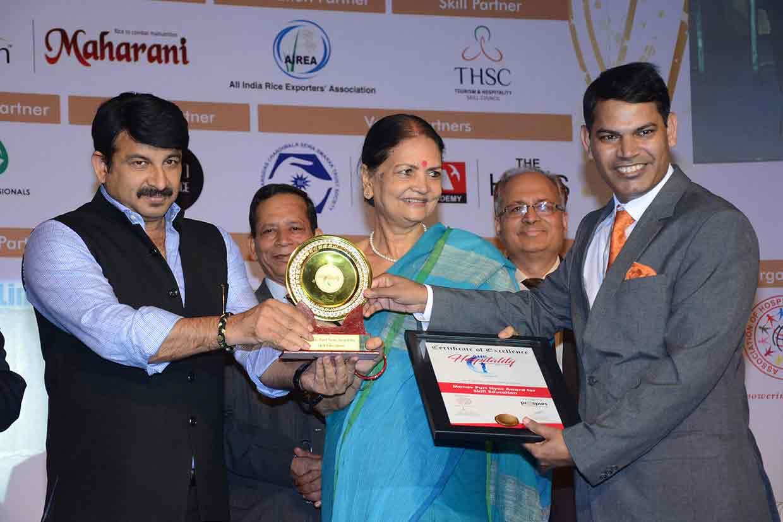 iha awards